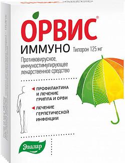 Орвис иммуно 125мг 12 шт. таблетки покрытые пленочной оболочкой