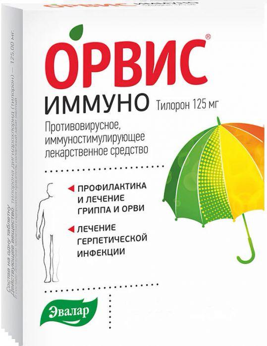 Орвис иммуно 125мг 12 шт. таблетки покрытые пленочной оболочкой, фото №1