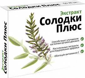Экстракт солодки плюс таблетки покрытые оболочкой 30 шт.