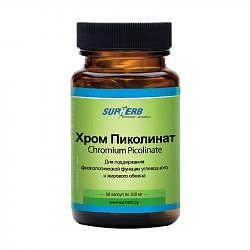 Супхерб капсулы хром пиколинат 200мкг 90 шт.