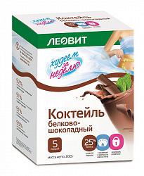 Леовит худеем за неделю коктейль белково-шоколадный 40г 5 шт.