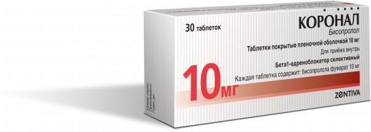 Коронал 10мг 30 шт. таблетки покрытые оболочкой, фото №1