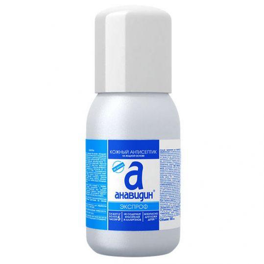 Анавидин-экспроф средство дезинфицирующее (кожный антисептик) 100мл, фото №1
