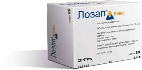 Лозап плюс 50мг+12,5мг 30 шт. таблетки покрытые пленочной оболочкой, фото №1