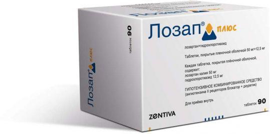 Лозап плюс 50мг+12,5мг 90 шт. таблетки покрытые пленочной оболочкой, фото №1