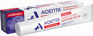 Асепта биокомплекс зубная паста здоровые десна 75мл