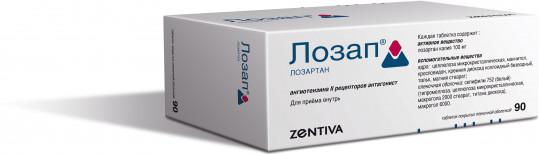 Лозап 100мг 90 шт. таблетки покрытые пленочной оболочкой, фото №1
