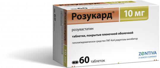 Розукард 10мг 60 шт. таблетки покрытые пленочной оболочкой, фото №1
