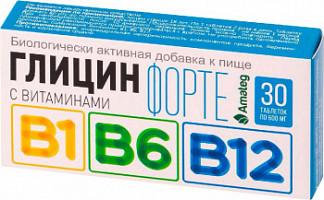 Глицин форте таблетки с витаминами в1 в6 в12 30 шт.