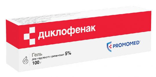 Диклофенак 5% 100г гель для наружного применения, фото №1