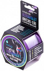 Кинексиб ультравиолет кинезио-тейп бинт 5смх5м фиолетовый