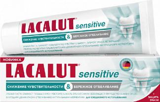 Лакалют сенситив зубная паста снижение чувствительности/бережное отбеливание 50мл