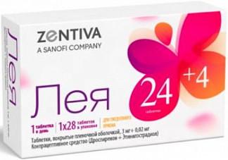 Лея 28 шт. таблетки покрытые пленочной оболочкой
