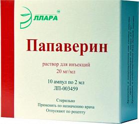 Папаверин 20мг/мл 2мл 10 шт. раствор для инъекций