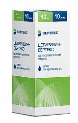 Цетиризин-вертекс 10мг/мл 20мл капли для приема внутрь