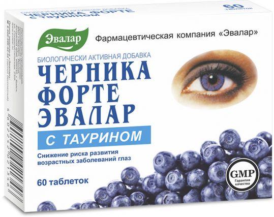 Черника-форте таблетки с таурином 60 шт., фото №1