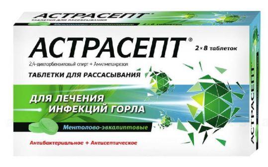 Астрасепт 16 шт. таблетки для рассасывания ментол/эвкалипт, фото №1