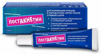 Постакнетин гель для наружного применения 10г
