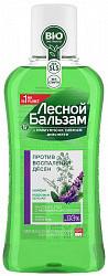 Лесной бальзам ополаскиватель для полости рта с маслом кедровых орешков/экстрактом шалфея 400мл