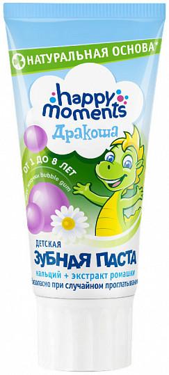 Дракоша зубная паста для детей гелевая баббл гам 60г, фото №3