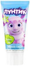 Дракоша зубная паста для детей гелевая баббл гам 60г, фото №1