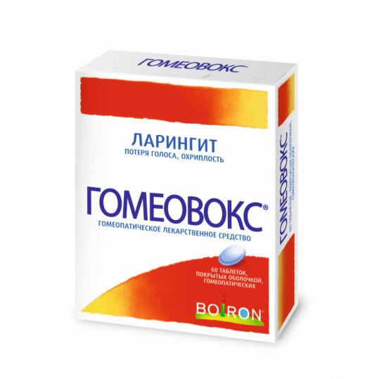 Гомеовокс 60 шт. таблетки покрытые оболочкой гомеопатические, фото №1