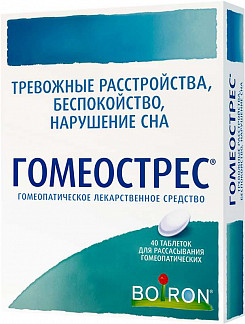 Гомеострес 40 шт. таблетки для рассасывания