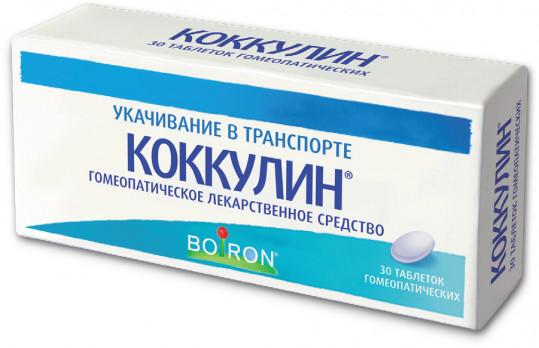 Коккулин 30 шт. таблетки для рассасывания, фото №1