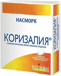 Коризалия 40 шт. таблетки покрытые оболочкой гомеопатические