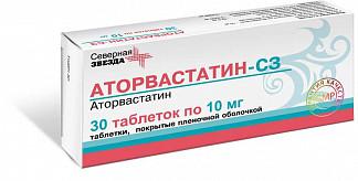 Аторвастатин-сз 10мг 30 шт. таблетки покрытые пленочной оболочкой