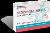 Аторвастатин-сз 10мг n60 таб. покрытые пленочной оболочкой