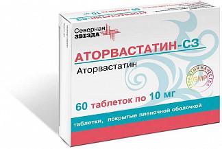 Аторвастатин-сз 10мг 60 шт. таблетки покрытые пленочной оболочкой