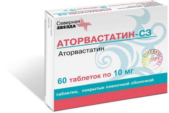 Аторвастатин-сз 10мг 60 шт. таблетки покрытые пленочной оболочкой, фото №1
