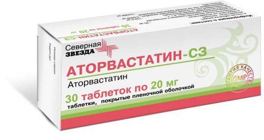 Аторвастатин-сз 20мг 30 шт. таблетки покрытые пленочной оболочкой, фото №1