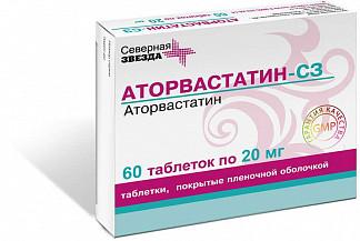 Аторвастатин-сз 20мг 60 шт. таблетки покрытые пленочной оболочкой