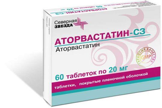 Аторвастатин-сз 20мг 60 шт. таблетки покрытые пленочной оболочкой, фото №1