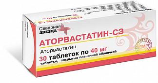 Аторвастатин-сз 40мг 30 шт. таблетки покрытые пленочной оболочкой