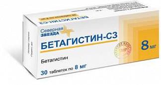 Бетагистин-сз 8мг 30 шт. таблетки