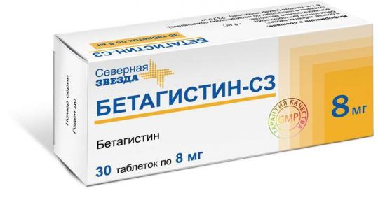 Бетагистин-сз 8мг 30 шт. таблетки, фото №1