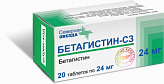 Бетагистин-сз 24мг n20 таб.