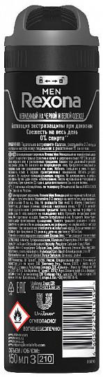 Рексона мэн невидимый на черном и белом антиперспирант 150мл аэрозоль, фото №2
