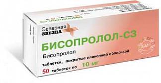 Бисопролол-сз 10мг 50 шт. таблетки покрытые пленочной оболочкой