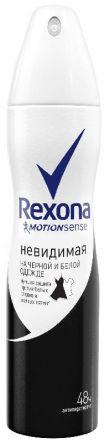 Рексона кристалл чистый бриллиант антиперспирант 150мл аэрозоль, фото №1