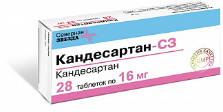 Кандесартан-сз 16мг 28 шт. таблетки
