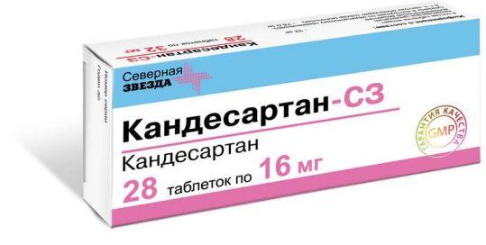 Кандесартан-сз 16мг 28 шт. таблетки, фото №1