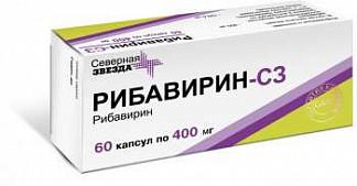 Рибавирин-сз 400мг 60 шт. капсулы