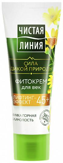 Чистая линия крем для век от 45лет арника и жимолость 20мл, фото №2