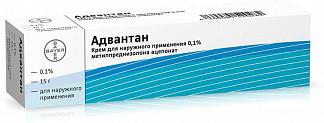 Адвантан 0,1% 15г крем