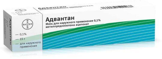 Адвантан 0,1% 15г мазь, фото №1