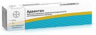 Адвантан 0,1% 15г мазь жирная
